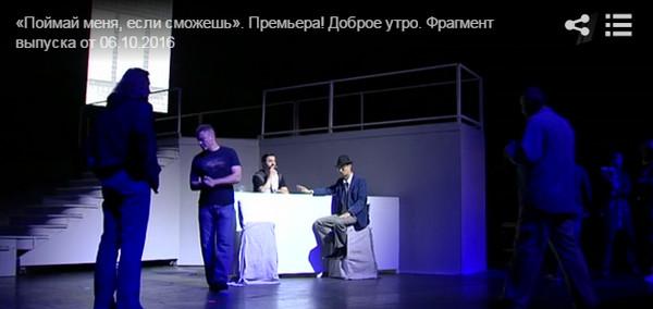 Мастер-класс по актерскому мастерству в Зеленограде