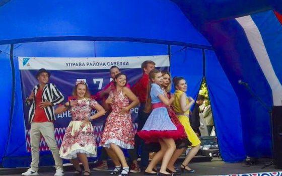 Участие наших учеников в Дне Города Москва